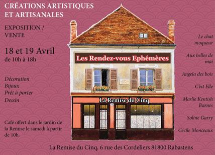 boutique_fmr_rabastens_artisan